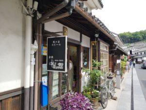 倉敷美観地区のお土産は「風の館」へ