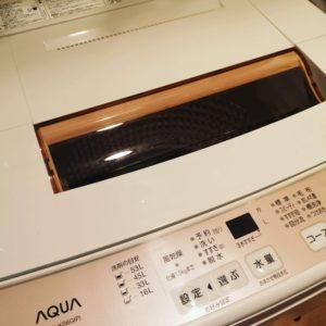 新型洗濯機w