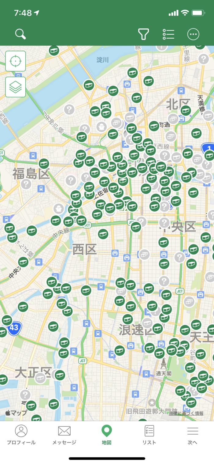 大阪のキャッシュ