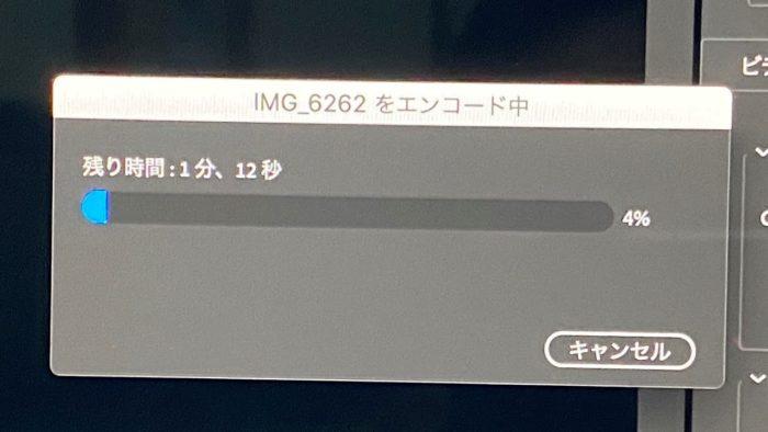 iMac2020上のPremiere Proで動画エンコード
