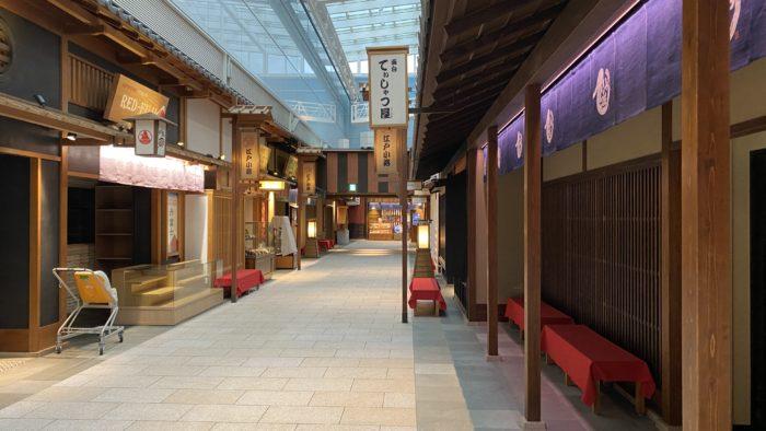 羽田空港国際線ターミナルのショッピング街