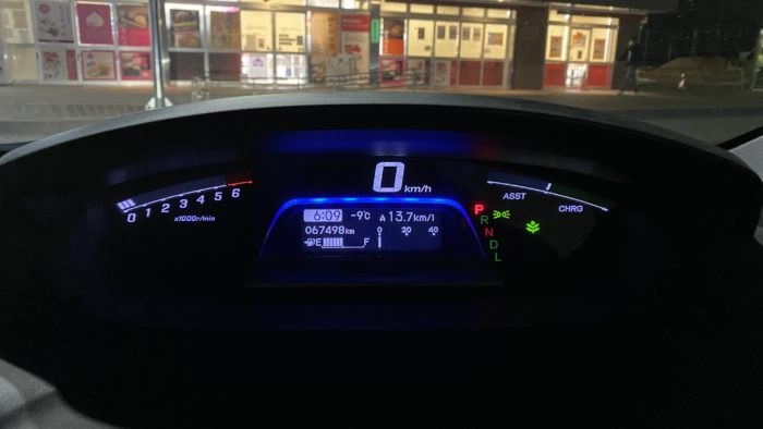福石PAで-9℃